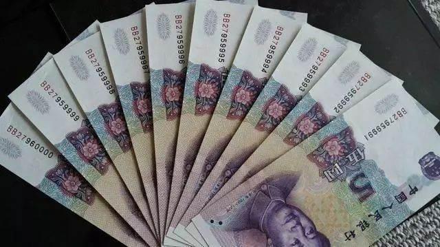 正在流通的的05版5元人民币也开始有收藏价值了!一定要多加留意!