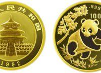 1盎司熊猫精制金币100元1992年版收藏价值高吗