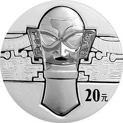 四川三星堆金银纪念币2盎司银质纪念币背面图案