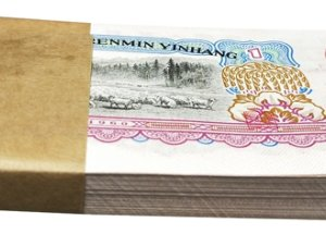 专家第三套人民币1元价格未来会大涨 教你几个技巧轻松玩转收藏!