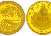 上海申博成功紀念金幣價格漲勢驚人   再不收藏就晚了
