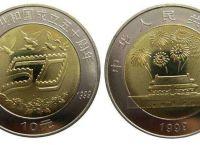 中华成立60周年1公斤银币升值空间如何  值多少钱