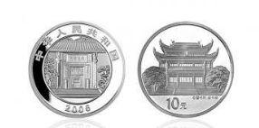岳麓书院金银币承载着文化和教育,适合新手收藏