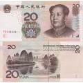 99版人民币炒作厉不厉害  投资第五套人民币水深吗