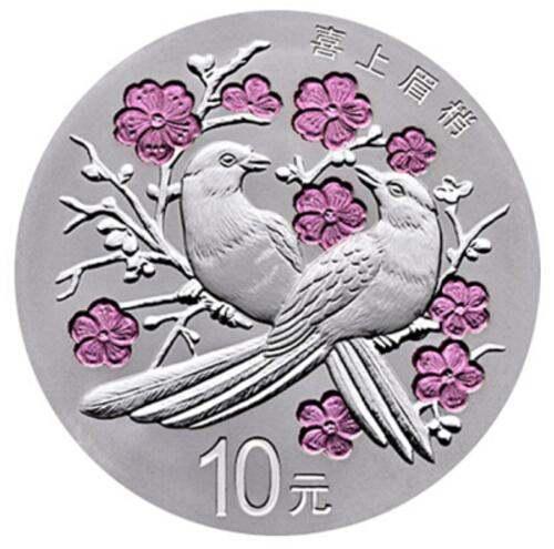 30克喜上眉梢银币设计有什么特点 收藏价值分析