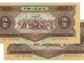 1956年5元人民币价格起伏与什么有关?存世量少的就值钱?不见得吧!
