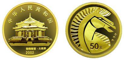 2002年版生肖马年1/10盎司金币收藏市场行情怎么样