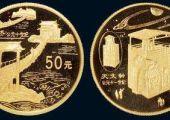第四組古代科技發明發現之瓷器紀念金幣究竟要怎么收藏才會升值