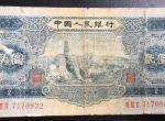 1953年2元人民币相关介绍及价格分析  1953年2元市场概况