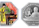 古典文学《红楼梦》第一组迎春吟诗彩色银币收藏价值分析