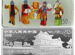 2002年第二组京剧艺术5盎司龙凤呈祥彩色银币收藏价值怎么样