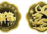 2000年生肖龙年梅花形金币1/2盎司收藏价值分析