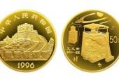 第五组古代科技发明发现之天文钟金币为什么那么贵  是收藏精品吗
