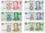 第五套1元和5元编码荧光币值得收藏吗 目前的市场收藏趋势分析