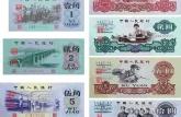 沈阳旧版人民币在哪里回收 沈阳旧版人民币长期上门高价回收