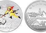 什么时候入手第三组《西游记》棒打蜘蛛精图彩色银币比较好