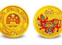 2009年1/10盎司牛年生肖彩色金币升值潜力怎么样