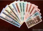 第四套人民币1980年5元收藏价值浅析