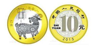 羊年贺岁纪念币成为生肖币领头羊,羊年贺岁纪念币有哪些防伪特征?