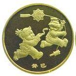 蛇年纪念币有什么价值?值不值得入手投资?