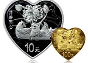 吉祥文化心形金银币受到市场欢迎,其背后的优势都有哪些?