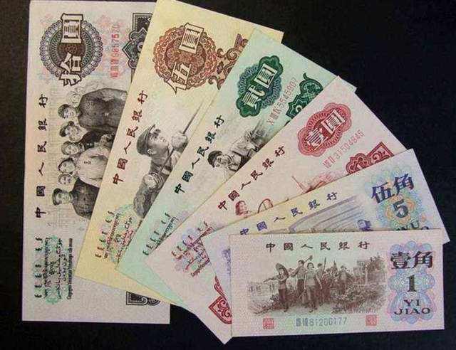 第二套人民币的价值 附<a href='http://www.mdybk.com' target='_blank'>钱币收藏价格表</a>