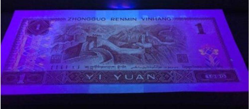 1990年1元人民币收藏需求量大不大  1990年1元纸币后期会升值吗