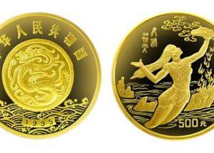 女娲补天金币制作精美,价格合理适合大众收藏
