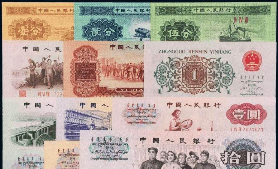 南昌哪里回收旧版纸币 南昌哪里高价收购第旧版人民币连体钞和金银币