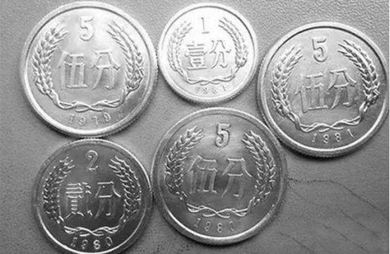 懒得捡的一毛硬币已经价值上千元了!