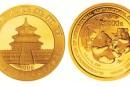 2006中国沈阳世界园艺博览会1/4盎司熊猫加字纪念金币