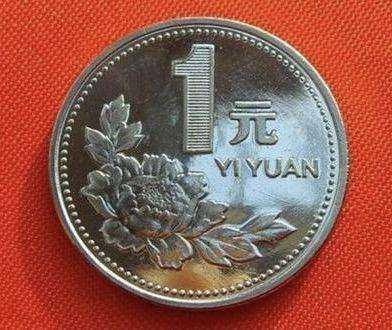 牡丹花一元硬币,被人遗忘的角落