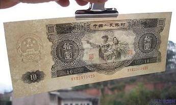 第二套十元纸币值多少钱 价格上涨幅度最高达24万倍!