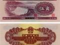 1953年5角纸币价格不断提升 水坝五角纸币收藏潜力有多大?