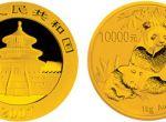 2007版1公斤熊猫金币市场价值多少钱  怎么辨别真假