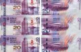 2008年澳门20元奥运纪念钞收藏价格及市场行情分析
