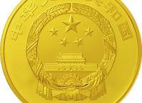 普陀山1/4盎司楊枝觀音造像紀念金幣
