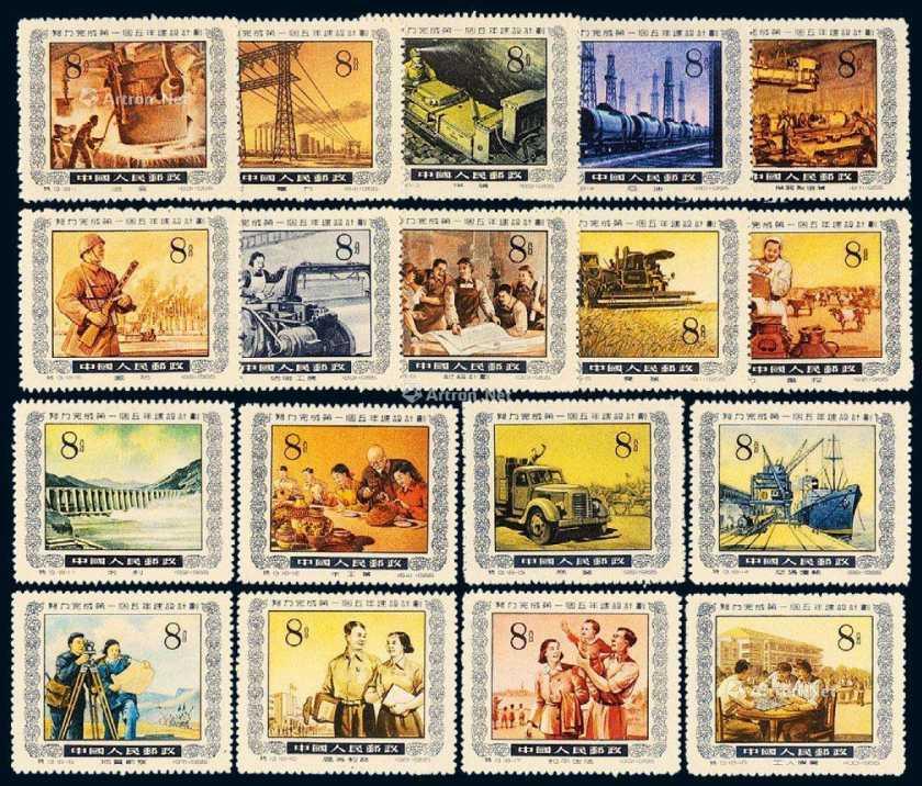 成都收购邮票价格是多少?成都上门高价收购邮票旧版纸币钱币金银币