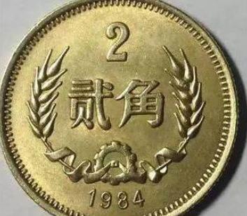 1980年两角硬币稀有品  收藏需谨慎