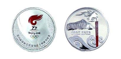 1盎司第29届奥运会火炬接力银章收藏价值怎么样