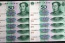 第五套人民币哪几张纸币价格不菲  看完你就知道了