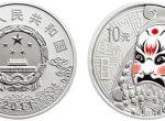 2011年1盎司中国京剧脸谱第2组彩色银币收藏价值怎么样