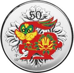 辛卯兔年5盎司彩色纪念银币