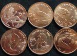 27克第二组珍稀动物梅花鹿银币最新价格及行情动态分析