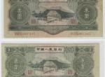 1953年3元纸币会不会贬值  1953年3元纸币适合新手入手吗
