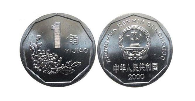 菊花1角硬币价格逐渐走高 数量稀少值得收藏