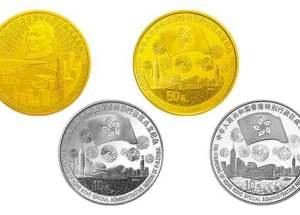 香港回归第三组纪念币价值高,是稳赚不赔的投资