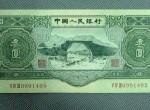 1953年3元人民币现在可以卖到多少钱   3元纸币图片及相关介绍
