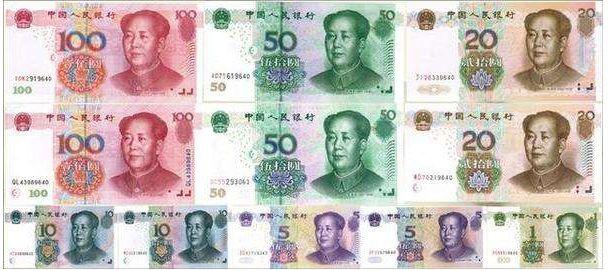 99版人民币价格差别为什么那么大   第五套人民币适合大众投资吗