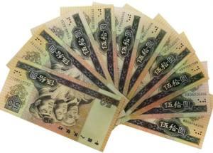 合肥哪里回收旧版纸币 合肥哪里长期上门回收旧版人民币纪念钞和纪念币